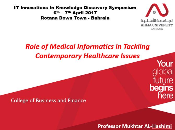 Ahlia Conference April 6 - 7 2017