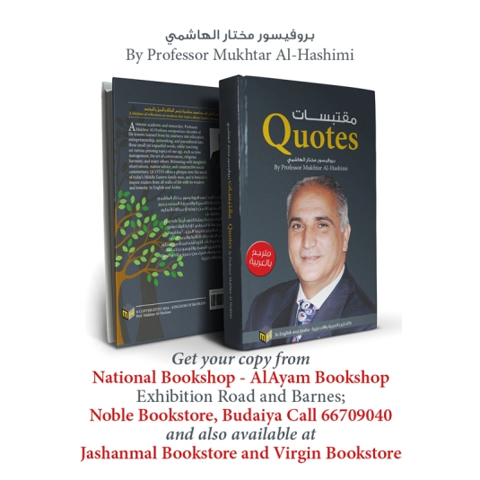 Dr Mukhtar Quotes Book ad